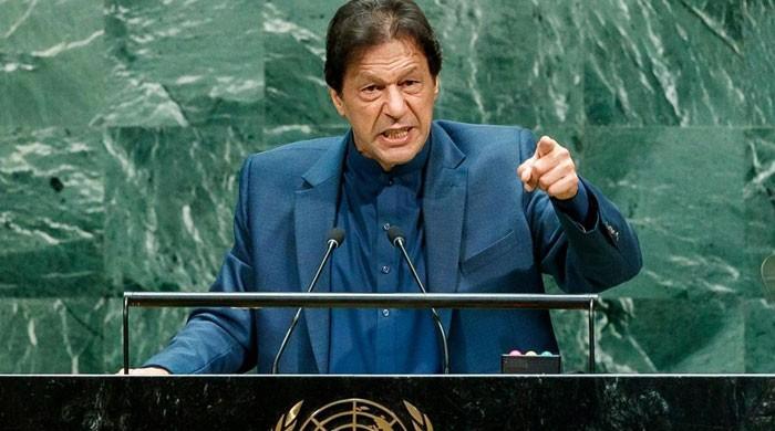 دیکھیے وزیراعظم عمران خان کی گزشتہ برس اقوام متحدہ میں دھواں دار تقریر