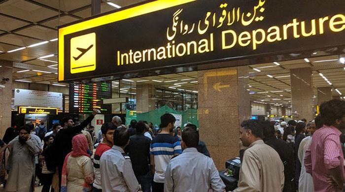 سعودی حکومت نے پاکستانیوں پر سفری پابندیوں کے خاتمے کا اعلان کردیا