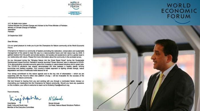 ماحولیات کی بہتری کے اقدامات پر پاکستان کیلئے بڑا عالمی اعزاز