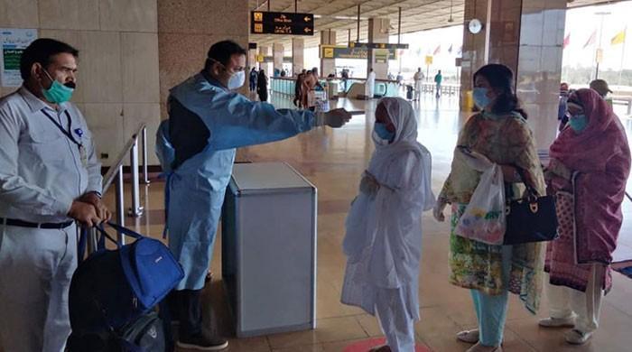 پاکستان  میں کورونا وائرس سے مزید 7 افراد انتقال کرگئے