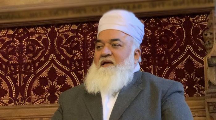 نواز شریف کی تقریر پر تنقید، ن لیگ نے اپنے ایم پی اے کی رکنیت معطل کردی