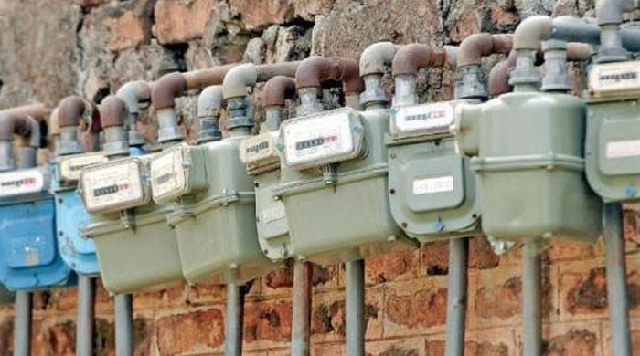 حکومت نے گیس میٹرز کے رینٹ میں اضافہ کردیا