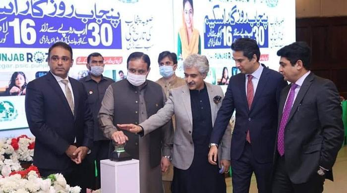 پنجاب روزگار اسکیم سے ایک کروڑ روپے تک قرض فراہم کرنے کا اعلان
