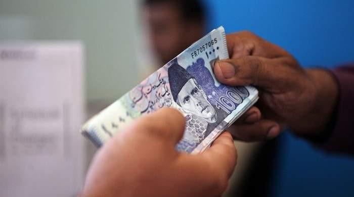 حکومت کی جانب سے چھوٹے گھروں کیلئے رعایتی قرض اسکیم کا اعلان