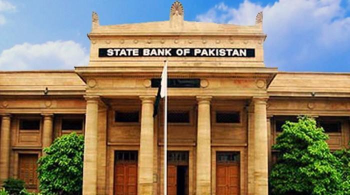 پہلی سہ ماہی میں کرنٹ اکاؤنٹ 79 کروڑ ڈالر سرپلس رہا: اسٹیٹ بینک