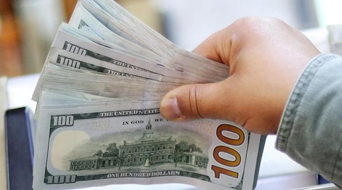 سوئس حکومت کا اپنے شہریوں کیلئے 8300 ڈالر فی کس تحفے کا اعلان