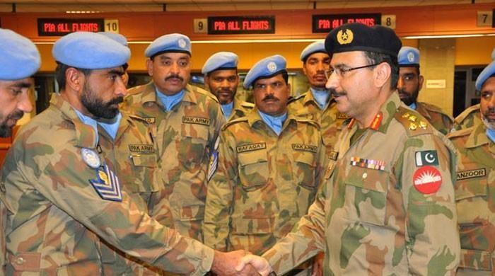 پاکستان کی مسلح افواج کا اقوام متحدہ کی 75 ویں سالگرہ پر نیک خواہشات کا اظہار