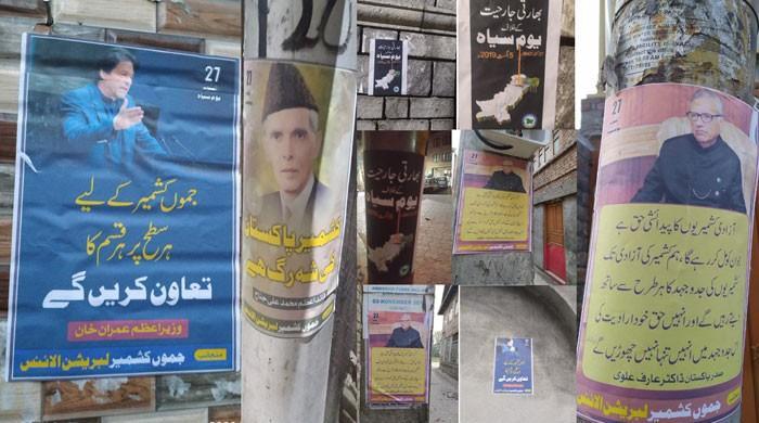 مقبوضہ کشمیر میں قائداعظم، صدر اور وزیراعظم پاکستان کے پوسٹرز لگ گئے