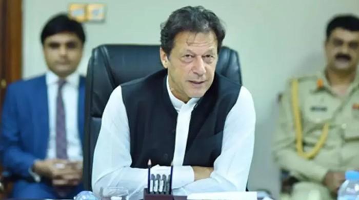 جلد جنوبی بلوچستان کیلئے جامع ترقیاتی پیکج کا اعلان کروں گا، وزیراعظم