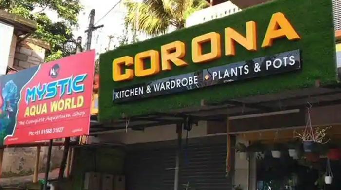 سالوں پہلے دکان کا نام 'کورونا' رکھنے والے شخص کا کاروبار وبا کے دوران چمک اٹھا