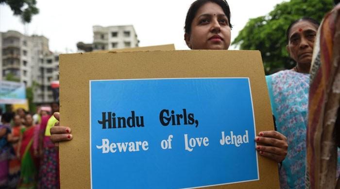 بھارتی ریاست اترپردیش میں شادی کے نام پر مذہب کی تبدیلی غیر قانونی قرار