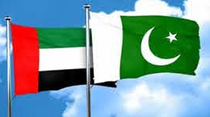 کورونا: یو اے ای نے پاکستان کی 38 ہزار سے زائد خواتین طبی عملے کو سپورٹ فراہم کیا