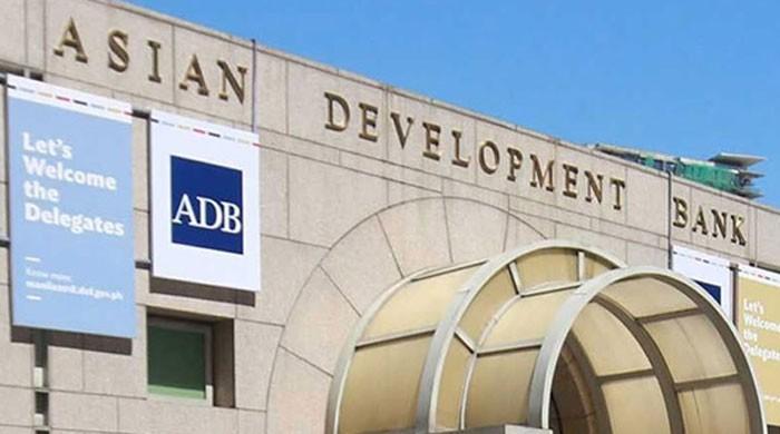 اے ڈی بی نے پاکستان کیلیے 30 کروڑ ڈالر کا قرض منظور کر لیا