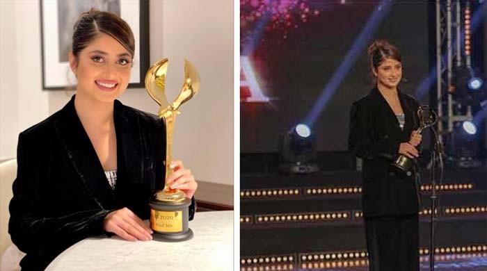 عرب ایوارڈ پاکستانی اداکارہ سجل علی کے نام