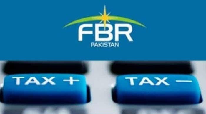 ایف بی آر نے پانچ ماہ کے دوران ہدف سے 4.4 فیصد زیادہ ٹیکس وصول کرلیا