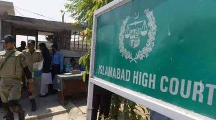 10 سال تک جعلی ڈگری پر اسلام آباد ہائیکورٹ میں نوکری کرنے والی خاتون برطرف