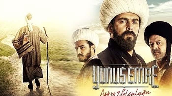 وزیراعظم کی صوفی ازم میں دلچسپی رکھنے والوں کو 'یونس ایمرے' دیکھنے کی تجویز