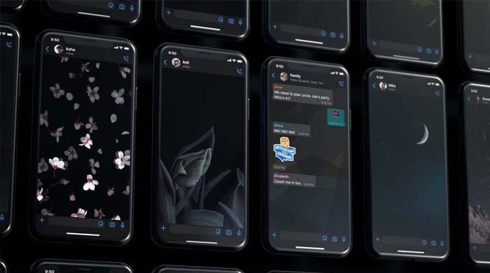 واٹس ایپ میں کیا نیا شامل ہونے جا رہا ہے؟