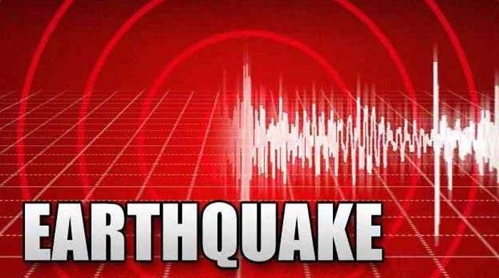 ترکی کے شہر سعرد میں زلزلہ
