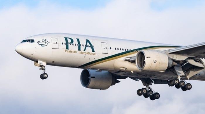یورپی یونین کا پی آئی اے کی پروازوں پر پابندی برقرار رکھنے کا اعلان