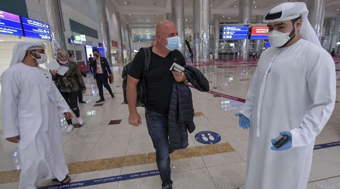 اسرائیلی شہریوں کیلئے امارات کے سیاحتی ویزوں کا اجراء شروع