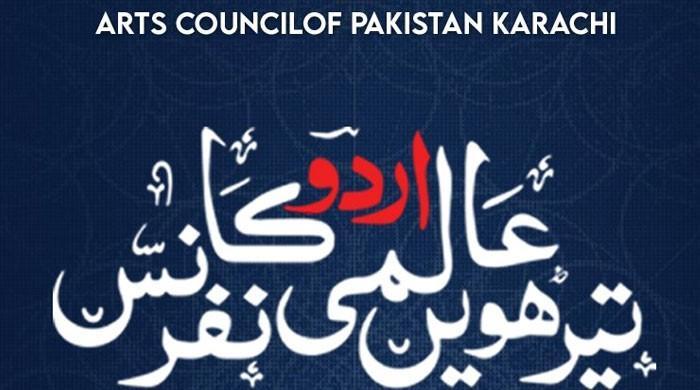 تیرہویں عالمی اردو کانفرنس کا آغاز آرٹس کونسل کراچی میں ہوگیا