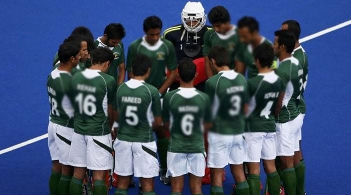 ہاکی ورلڈ کپ 2023 میں شرکت کیلئے  پاکستان کو کیا کرنا ہوگا؟