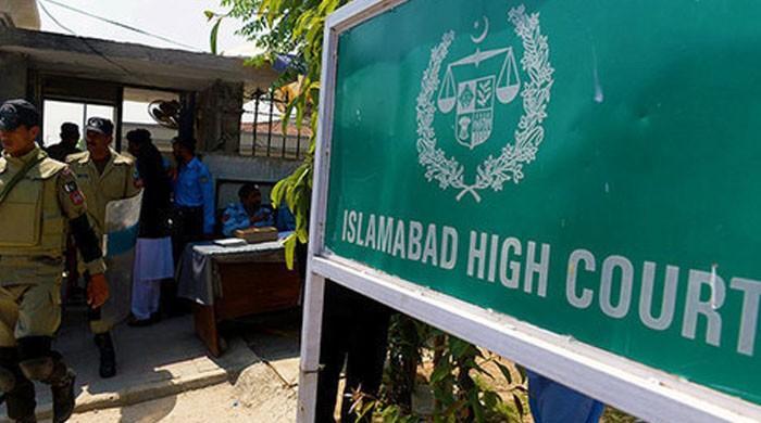 'انصاف کی فراہمی میں رکاوٹیں ریاست کی طرف سے اور الزام عدالتوں پر آتا ہے'