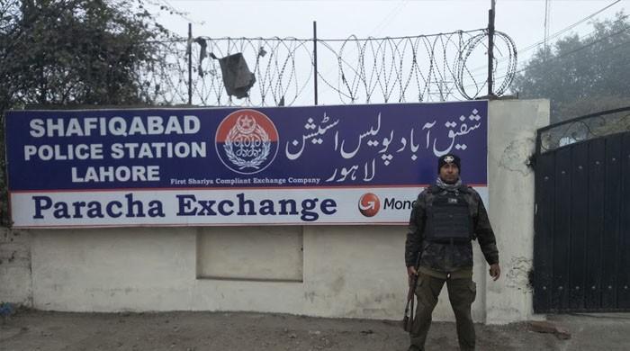لاہور: سال 2021 کا پہلا مقدمہ کس کے خلاف درج کیا گیا؟