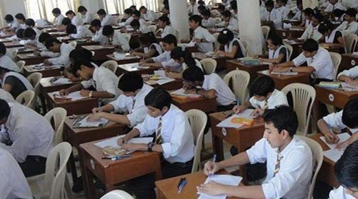 لاہور انٹر بورڈ نے طالبعلموں کیلئے اسکالر شپ کااعلان کر دیا