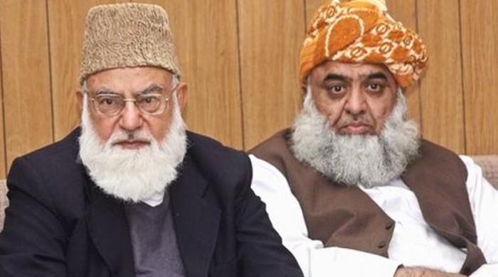 قاضی صاحب اور مولانا صاحب