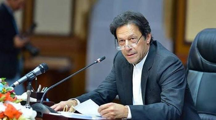 'سندھ میں پیپلزپارٹی کی بیڈ گورننس عوام کو بتائیں'، اجلاس کی اندرونی کہانی