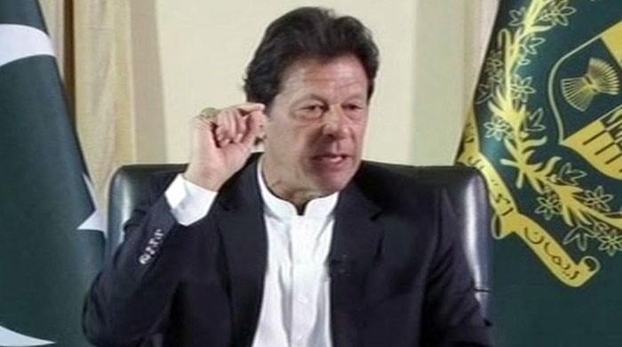 سانحہ مچھ میں ملوث مجرموں کو کیفرکردار تک پہنچائیں گے، وزیراعظم عمران خان