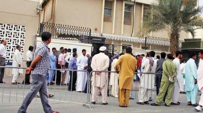 یو اے ای میں پاکستانیوں کو شناختی کارڈ ملنا بند ہو گئے