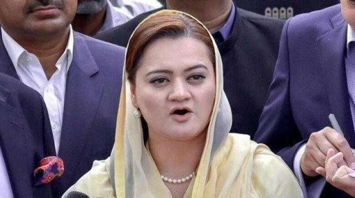 فارن فنڈنگ کا پیسہ عمران خان کی رہائشگاہوں پر خرچ ہوا: مریم اورنگزیب
