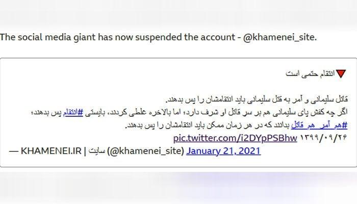 Twitter Freezes Khamenei's Account For Giving 'Death Threat' To Trump