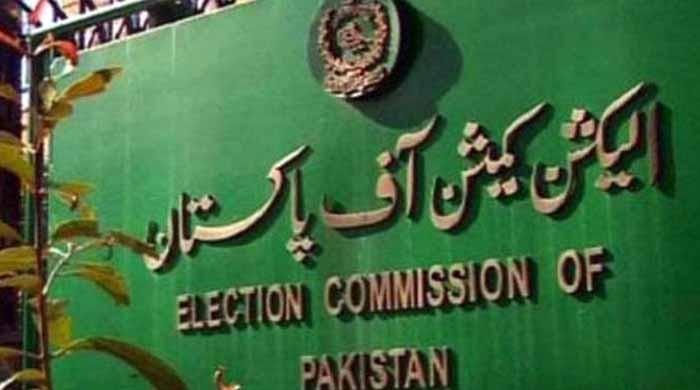 بلدیاتی انتخابات اگست تک ممکن نہیں: الیکشن کمیشن