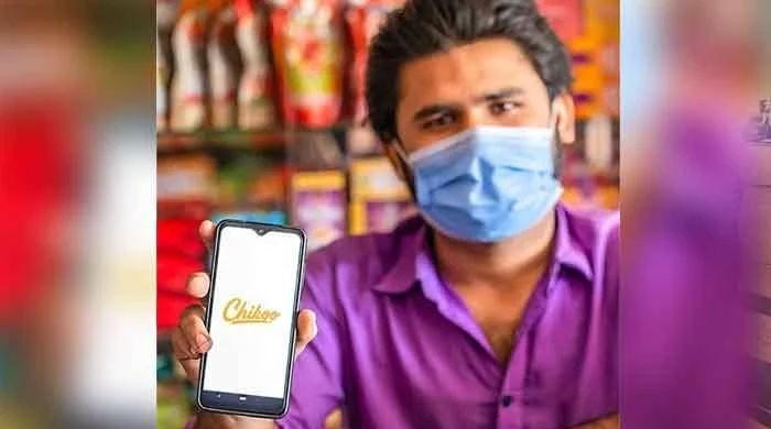 پاکستان میں چھوٹے اور درمیانے درجےکے آن لائن کاروبار کیلیے'چیکو' ایپ متعارف