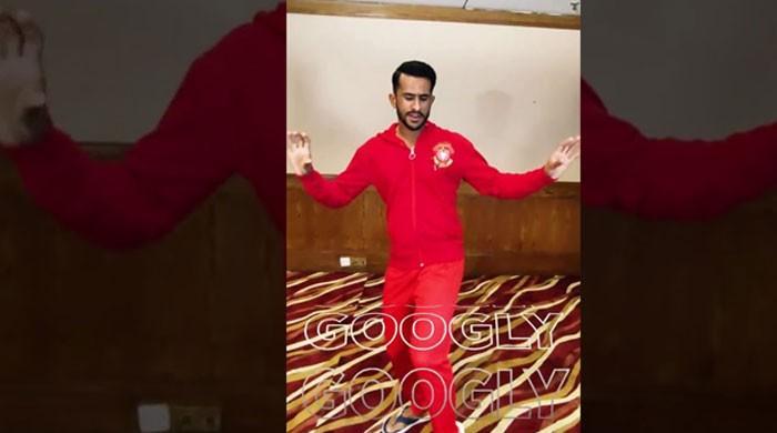 کرس گیل کے گگلی چیلنج پر حسن علی کی ڈانس ویڈیو وائرل