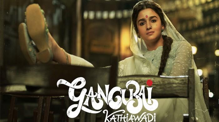 عالیہ کی متنازع فلم 'گنگو بائی کاٹھیاواری' کی ریلیز کی تاریخ سامنے آگئی