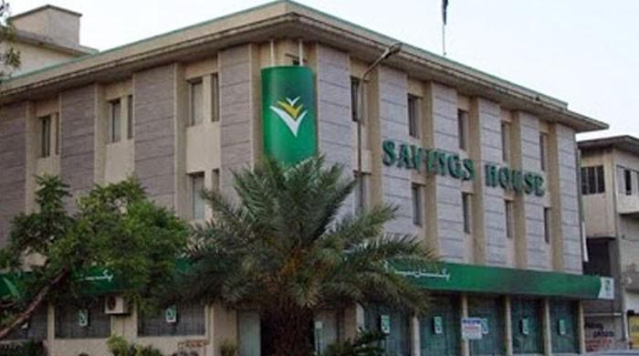قومی بچت اسکیموں پر منافع کی شرح میں اضافہ