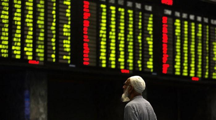 حفیظ شیخ کی شکست اسٹاک مارکیٹ کی کیپٹلائزیشن 143 ارب روپے گرا گئی