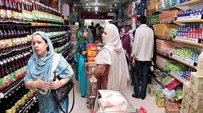 حکومت کی 6 ارب 37 کروڑ روپے سے زائد کا رمضان ریلیف پیکج دینے کی تیاری