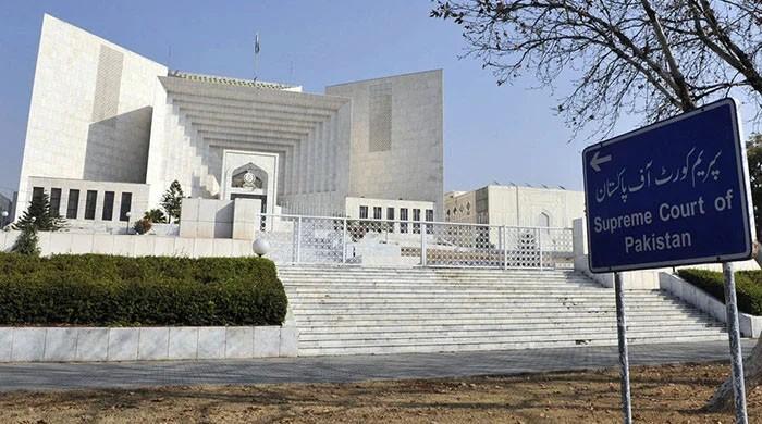 این اے 75: تحریک انصاف نے الیکشن کمیشن کا فیصلہ چیلنج کردیا