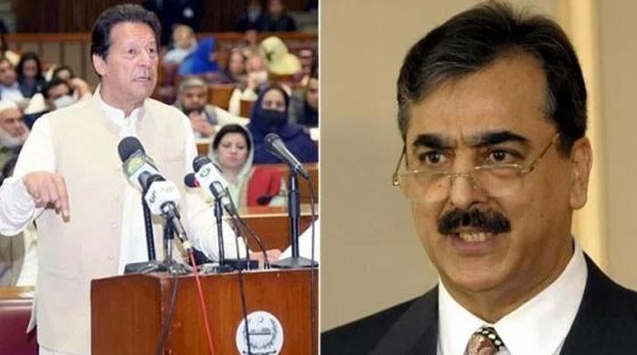 گیلانی اور عمران خان میں کیا فرق ہے؟