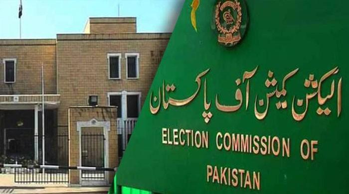 ڈسکہ والا الیکشن کمیشن کہاں ہے؟