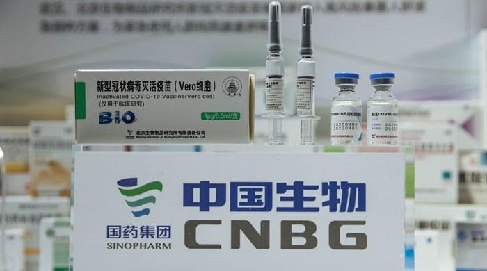 پاکستان اور چینی کمپنیز کے درمیان 70 لاکھ کورونا ویکسینز خریدنے کا معاہدہ