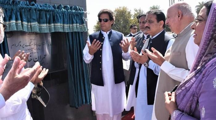 وزیراعظم کل لاہور میں 4000 فلیٹس کی تعمیر کا سنگ بنیاد رکھیں گے