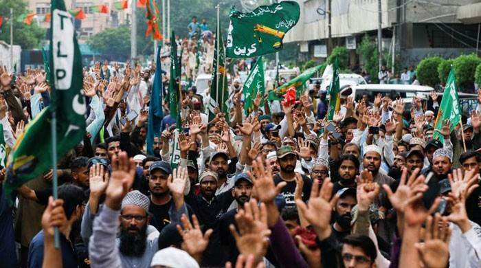 حکومت نے تحریک لبیک پاکستان کو کالعدم قرار دے دیا