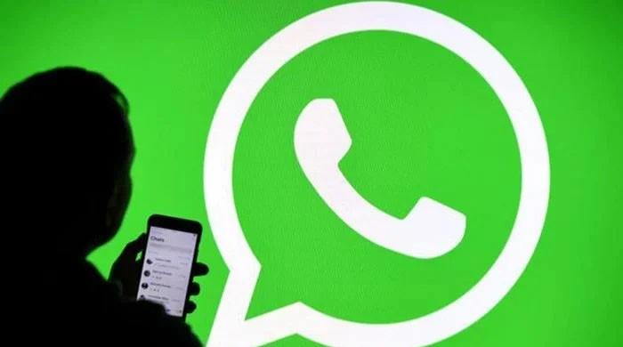 خبردار :'واٹس ایپ اسٹیٹس کی خرابی ہیکرز کو ٹریک کی اجازت دے سکتی ہے'